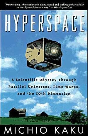 کاور کتاب فضای چندبعدی